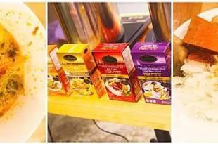 (上菜)懶人必備料理包喬山叔叔泰好吃 ~ 泰式咖哩包 泰式酸辣湯 零廚藝也可以上好菜