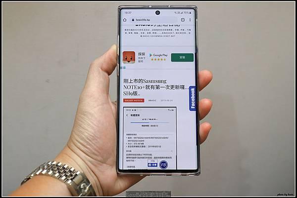 Samsung Note10+精緻開箱分享