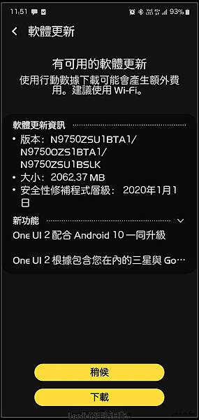 Note10+終於升級Android 10與One UI 2.0囉…(快門可以到30秒了)