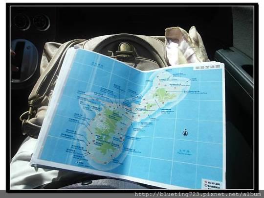 美國關島《環島地圖》.jpg
