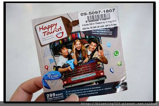 泰國曼谷《蘇汪納蓬機場Suvarnabhumi》DTAC HAPPY 3G上網 SIM卡.jpg