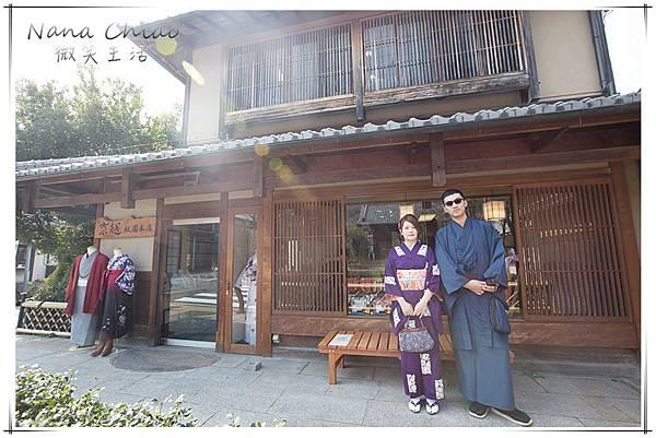 てくてくTEKU TEKU-京都和服08.jpg