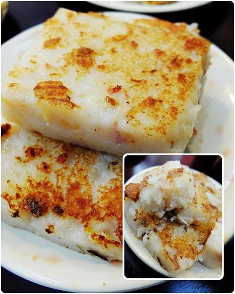 港式蘿蔔糕