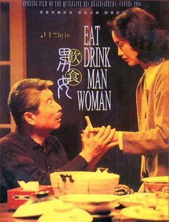 ✪腦粉影評✪1994金馬31【飲食男女 Eat Drink Man Woman】人之大欲存焉