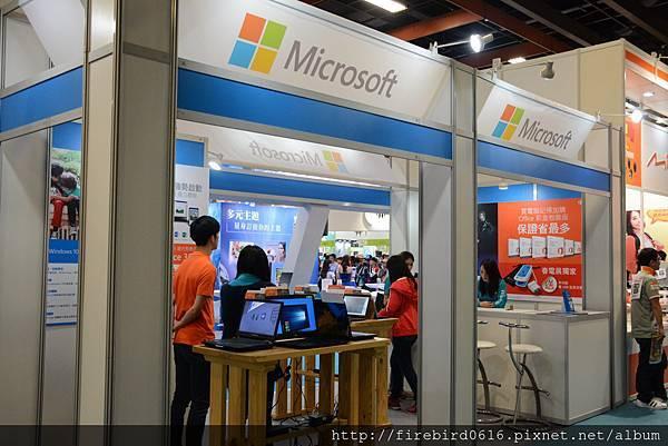 2-3-1 2016台北市貿春季電腦展7.jpg