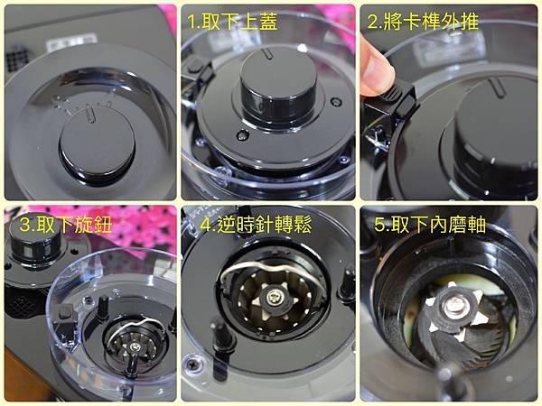 5-2-0SIROCA石臼式自動研磨咖啡機-21.jpg