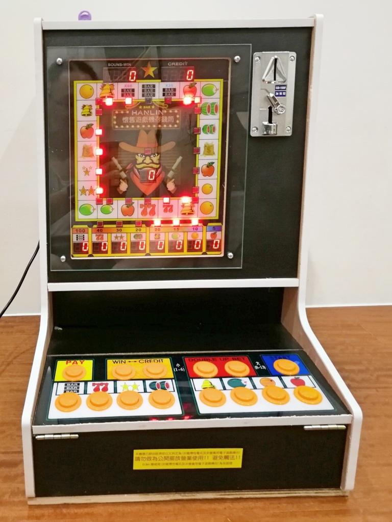 6-2HANLIN漢麟科技懷舊遊戲機存錢筒(小瑪莉吃角子老虎)-50.jpg