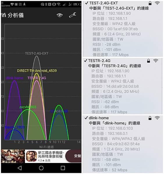 9-1Wi-Fi-LR.jpg