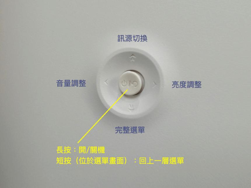 3-7AOC-32-CURVE-GAMINGMonitor-117.png