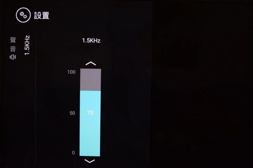 6-7AOC-65-UHDTV-menu-18.jpg