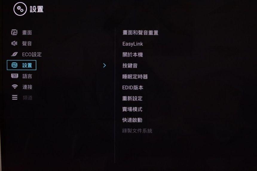 6-5AOC-65-UHDTV-menu-27.jpg
