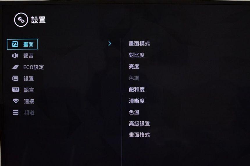 6-3AOC-65-UHDTV-menu-2.jpg