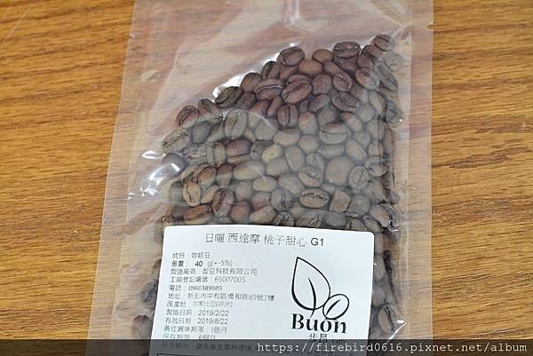 4-2步昂咖啡豆BUON-19.jpg
