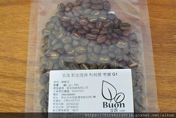 7-2步昂咖啡豆BUON-20.jpg