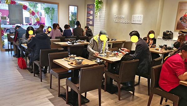 2-0虎藏桃園中壢中央加盟店-108.jpg