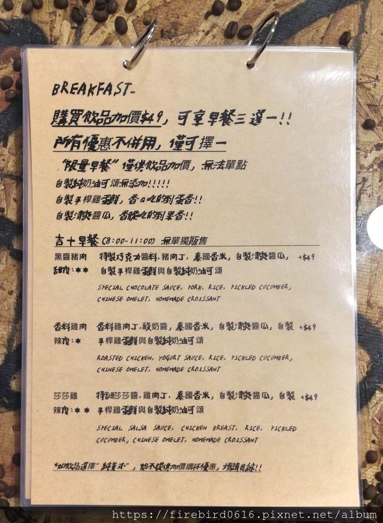9-10新竹GodSpeed吉十咖啡-10.jpg