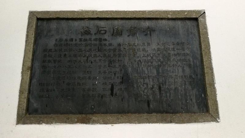 2杭州古蹟行-24.jpg