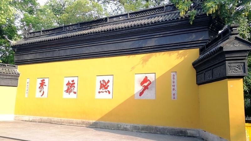 8杭州自由行-西湖-112.jpg