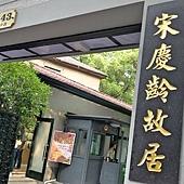 2-1上海法租界-3.jpg