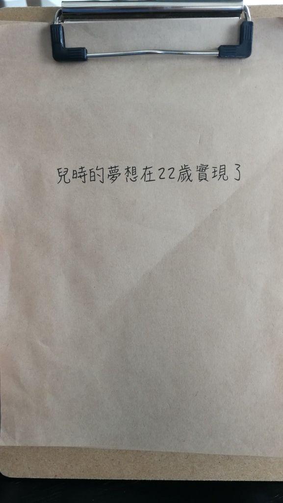 4中壢海華SOGO-22歲-19.jpg