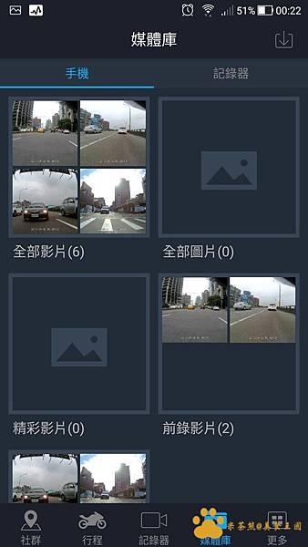 行車記錄器_190126_0045.jpg