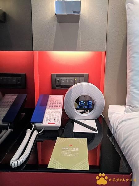 萬華-凱達飯店_200610_0030.jpg