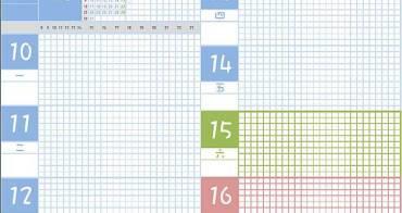 [分享]2013 行事曆手札下載   (小格線版)