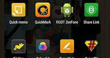 【3C】Zenfone root 看這邊  5吋6吋都OK