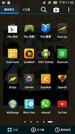 Screenshot_2014-05-20-23-59-33.jpg