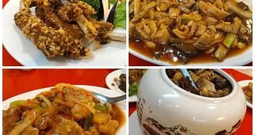 【台北天母|餐廳】興蓬萊台菜海鮮餐廳|招牌排骨酥、佛跳牆好吃到不可思議美食聚餐推薦