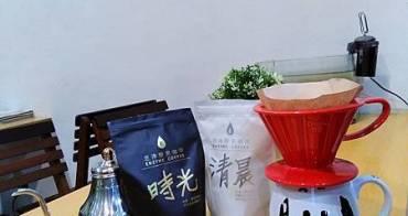 【飲品】恩津酵素咖啡|體內環保好輕鬆(手沖、咖啡機都適合)
