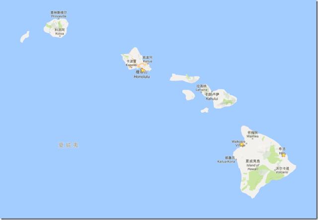 T03 夏威夷