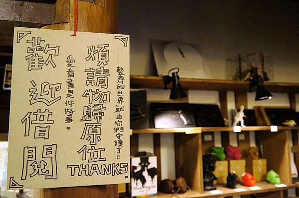 """宜蘭景點推薦-我在日式古蹟裡,喝咖啡慵懶的睡著了""""賣捌所"""""""