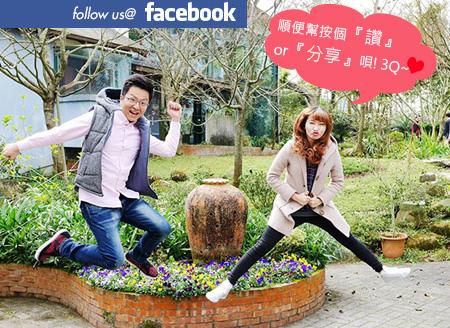 Follow us@FB貼圖-jump.jpg