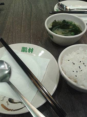 ifg遠雄購物中心餐廳_汐止吃很飽_美食8
