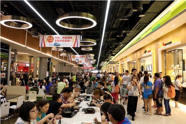 汐止一日遊-遠雄U-Town ifg購物中心餐廳+店家介紹汐止餐廳介紹/ 汐止美食推薦(圖25)