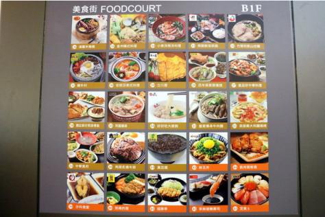 汐止一日遊-遠雄U-Town ifg購物中心餐廳+店家介紹汐止餐廳介紹/ 汐止美食推薦(圖26)