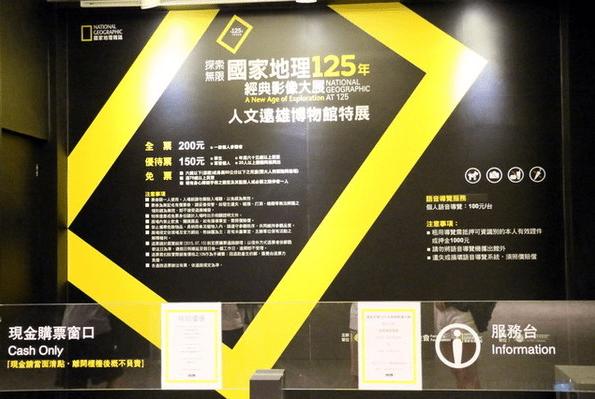 汐止一日遊-遠雄U-Town ifg購物中心餐廳+店家介紹汐止餐廳介紹/ 汐止美食推薦(圖46)