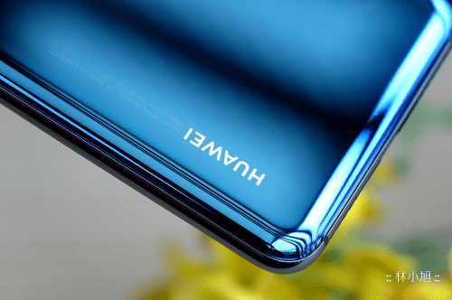 HUAWEI P20 Pro 開箱 (ifans 林小旭) (50).png.png