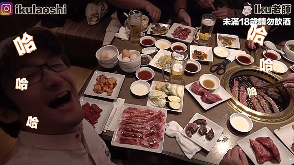 大阪平價燒肉吃到飽推薦-品質超高.png