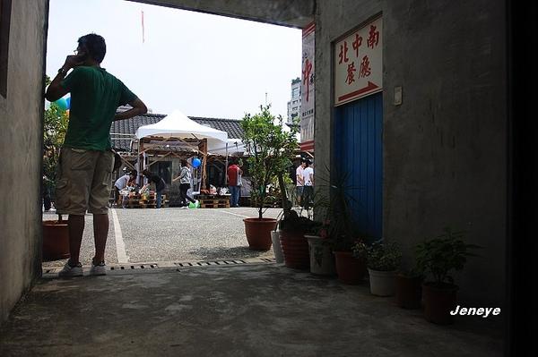 四四南村(980608)