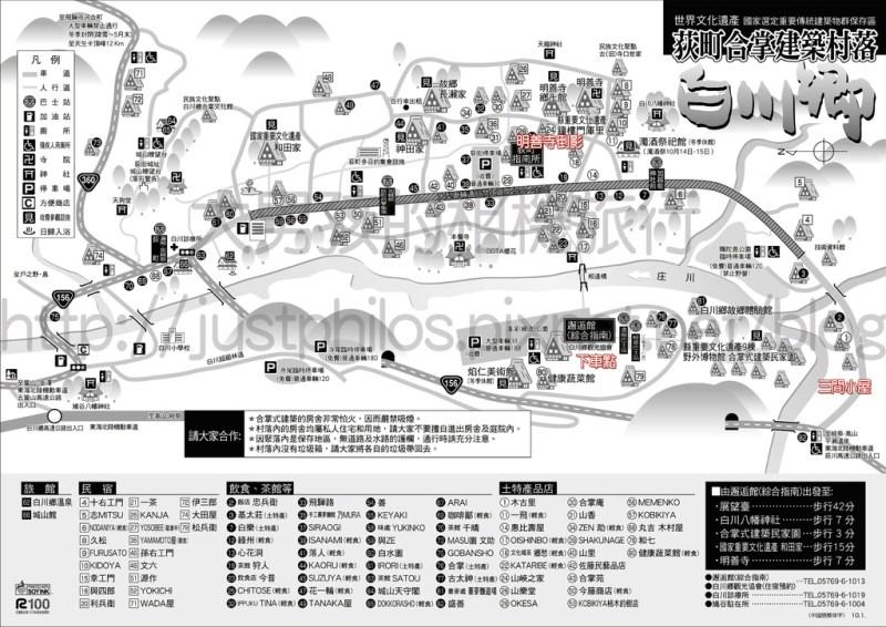 map_china_hantai.jpg