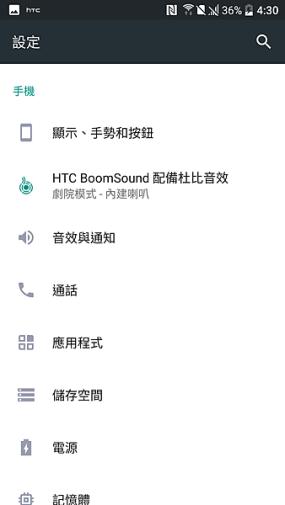 [首發] 台灣正式發表會前完全大公開! HTC 10 搶先動手玩 1460453690-2946290025_n