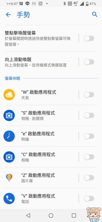 nEO_IMG_Screenshot_20190604-184754453.jpg