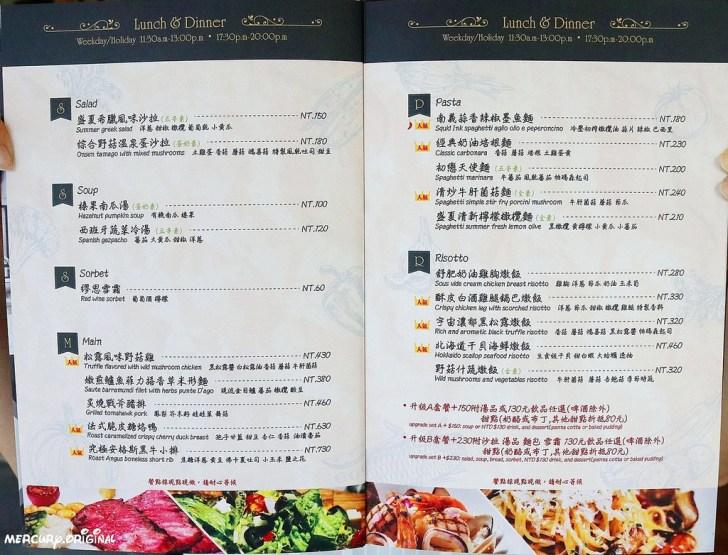 1546206242 3452783478 - 熱血採訪|摩吉斯烘焙樂園,大坑義法創意料理餐廳,義大利麵、燉飯、排餐新菜單登場!