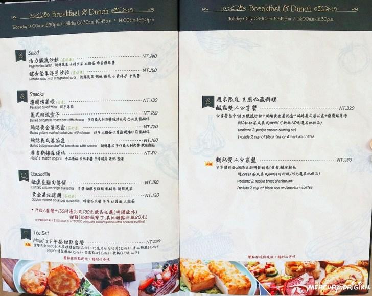 1546206244 1371260864 - 熱血採訪|摩吉斯烘焙樂園,大坑義法創意料理餐廳,義大利麵、燉飯、排餐新菜單登場!