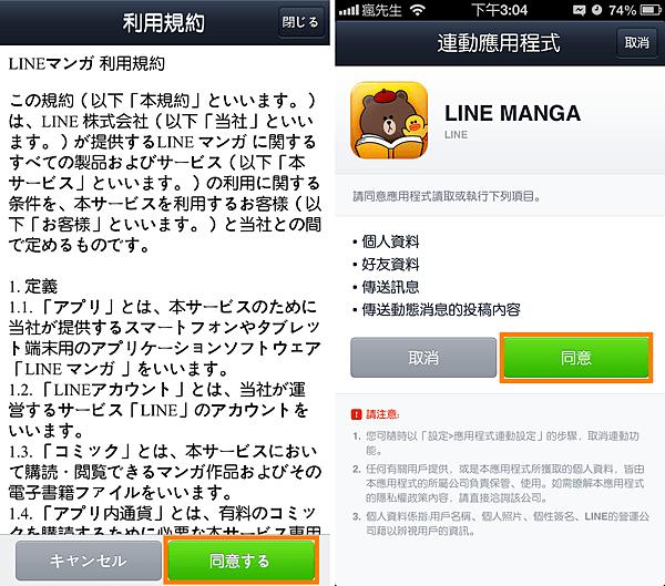 IMG_3843b