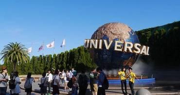 [京阪][Day 3]來去大阪環球影城 JR難波Namba到JR環球影城Universal City交通方式 JR時刻表 環球票價/開放時間 生日優惠 QR CODE 中文日文姓名轉換