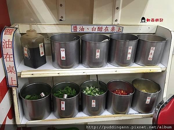 [食記]台北南京三民站 小紅莓火鍋城 石頭火鍋 走過三十五年老店 僅此一家 松山區自助火鍋 外帶內用皆可喔