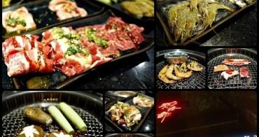 [愛評口碑]台北中山站 醬太郎日式燒肉(中山店)  燒肉沙拉吧自助吧吃到飽 限用餐兩小時但無客滿候位不強制離場!